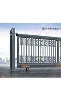 东方巨龙1368-C